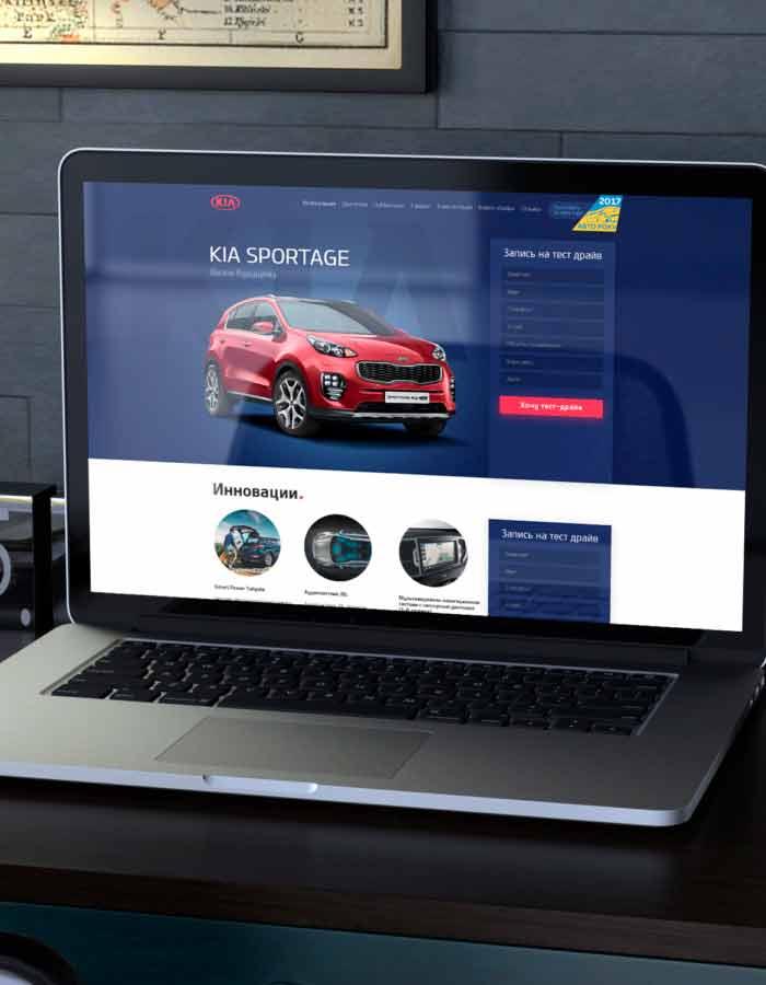 KIA-Sportage-page