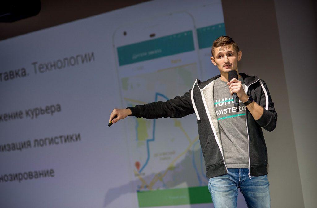 Yaroslav Tsyganenko at CoreTeka event