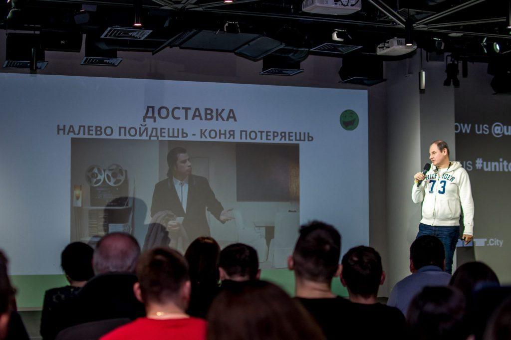 Evgenii Glazov at Coreteka event