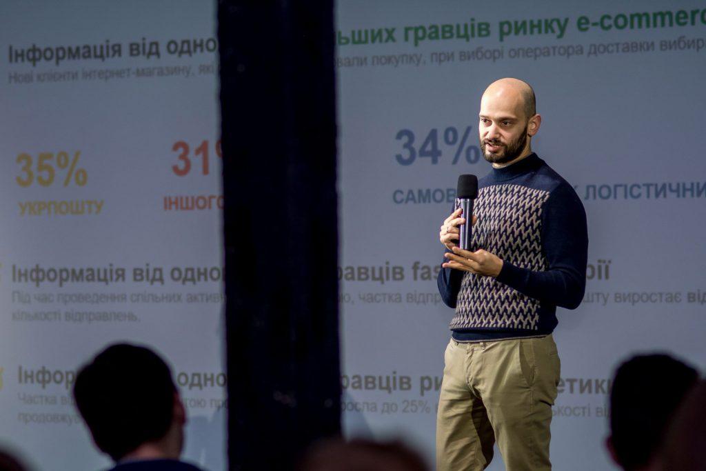 Maxim Rabinovich at Coreteka event