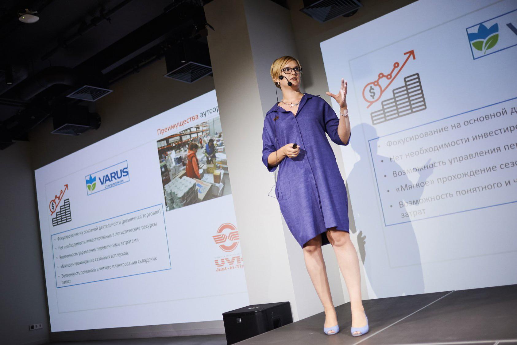 Yana Tkachuk at Future of Logistics 4